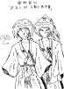Kenshin vs. Battousai