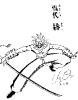 Yukishiro Enishi - B+W